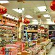 Le nostre città italianepullulano di negozi cinesi che vendono un po' di tutto. Con sorpresa ci accorgiamo che hanno di tutto, dai collant, alla crema da barba, dai chiodi alle […]