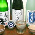 Nel terzo secolo avanti cristo nei templi scintoisti e buddisti della Cina e del Giappone specie durante i rituali religiosisi beveva una bevanda chiamata Sakè che in giapponese significa solo […]