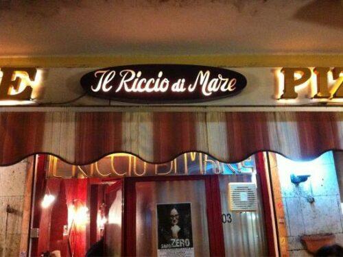Il ristorante pizzeria il Riccio di mare a Roma